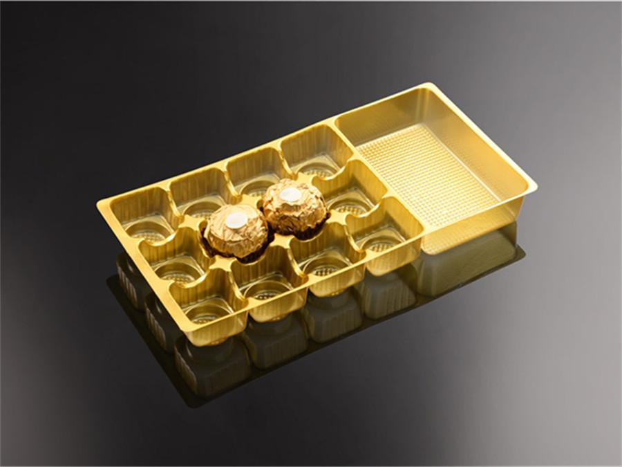 巧克力礼盒吸塑