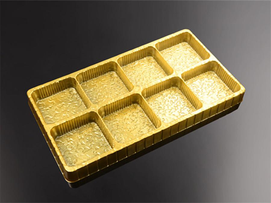 月饼礼盒吸塑内托包装方八粒