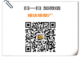 浙江吸塑包装厂