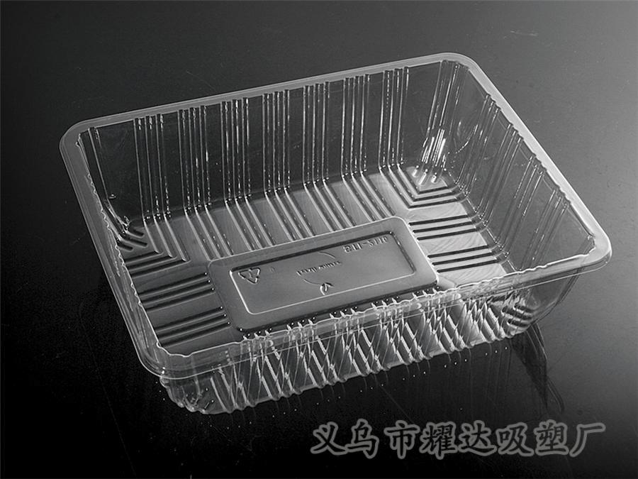 塑料包装厂