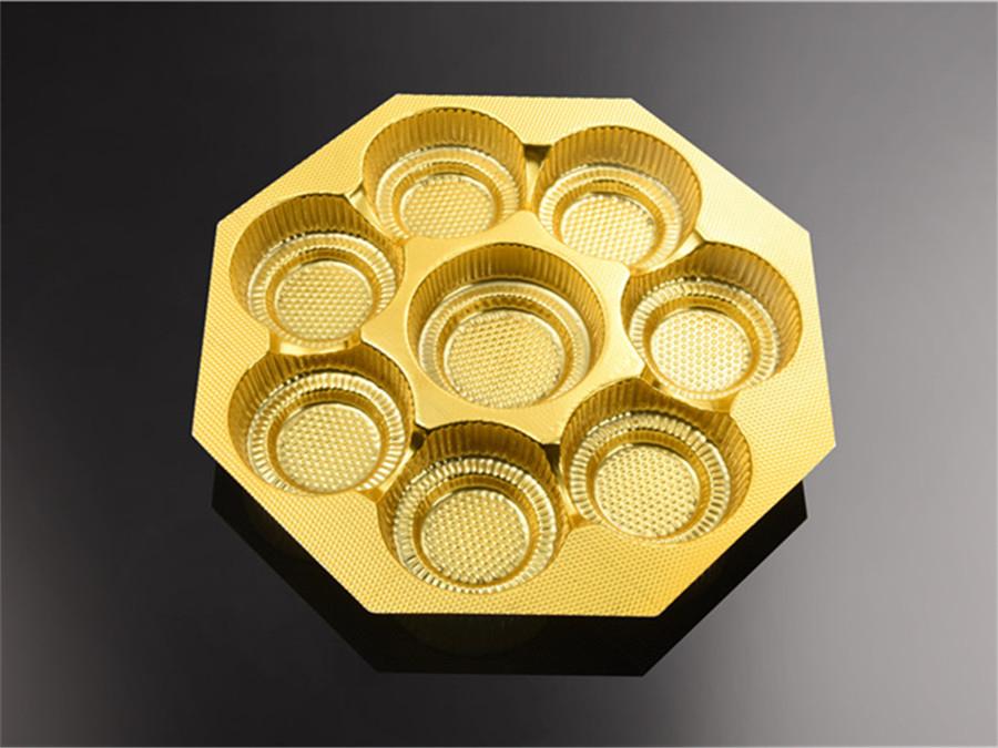 月饼礼盒吸塑底托定制