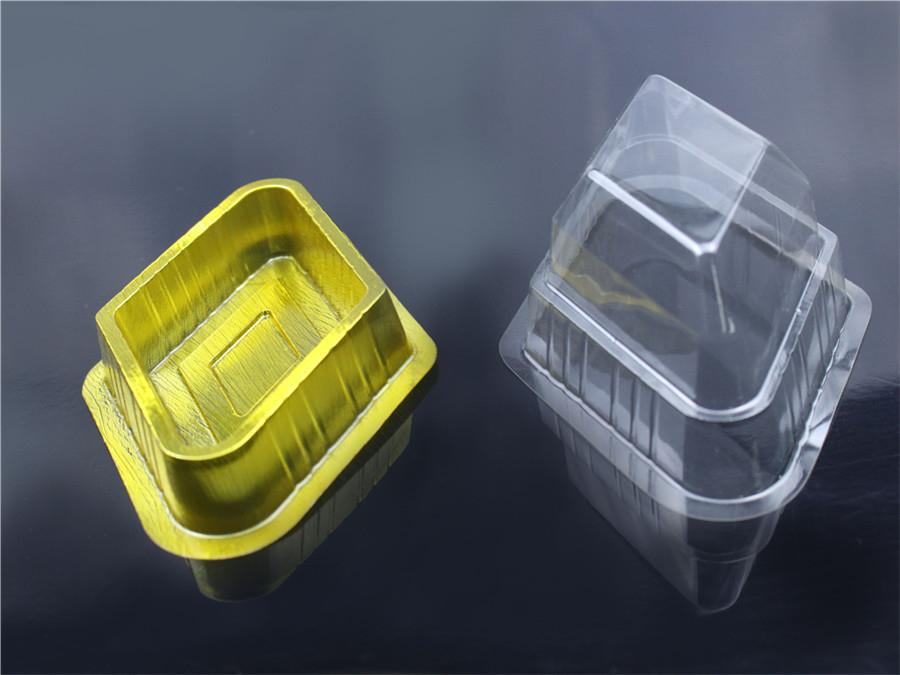 月饼礼盒吸塑内托生产厂家