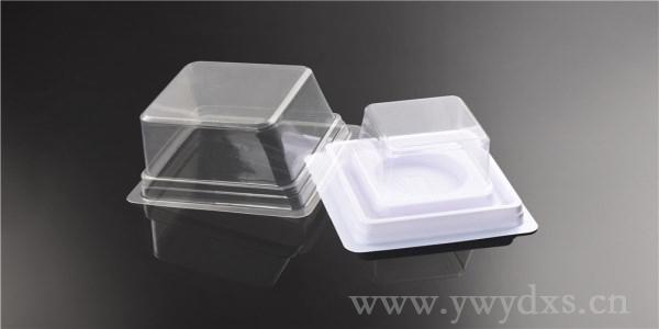 食品pvc塑料包装盒