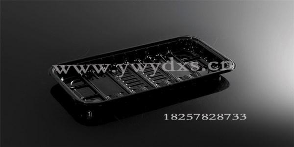 电子塑料包装盒