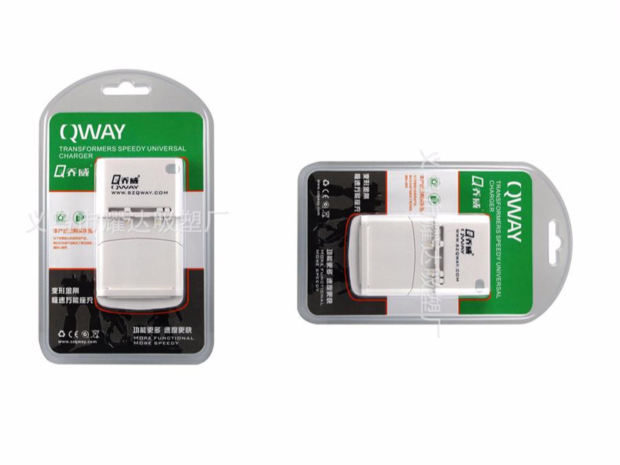 数据线充电器塑料包装盒生产厂家