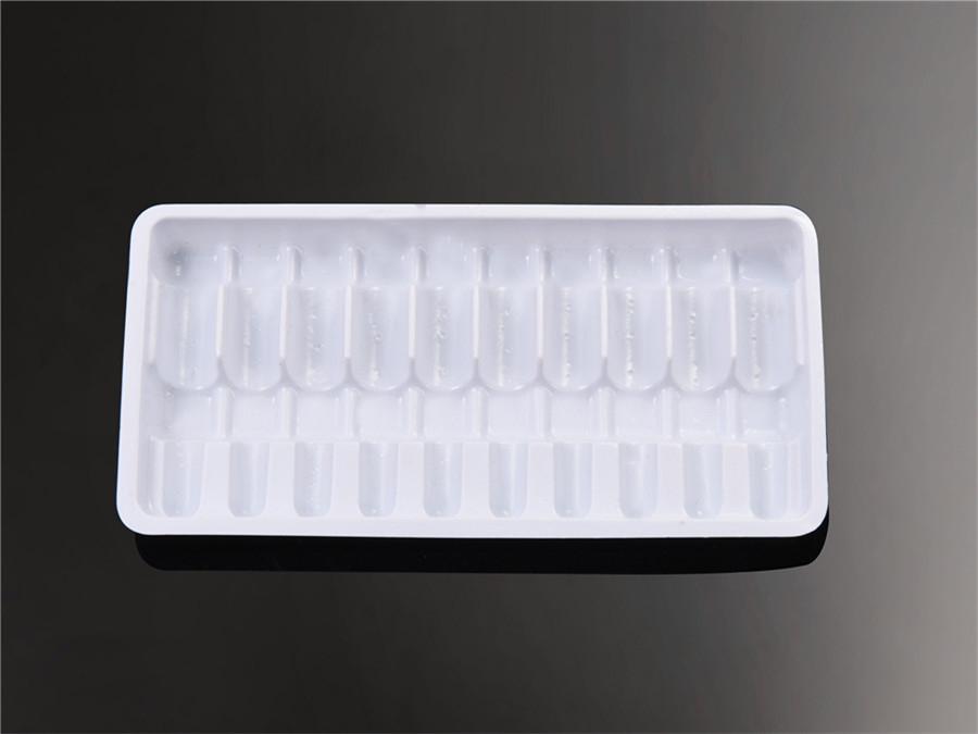 保健品塑料包装盒