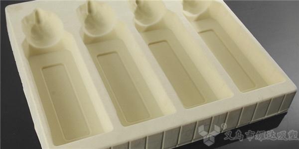 吸塑盒生产厂家