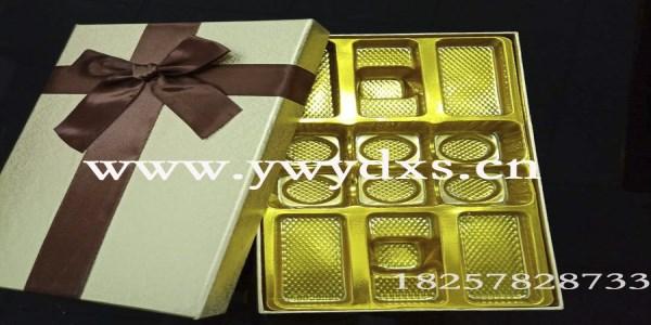 巧克力吸塑包装盒