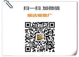 浙江环保塑料包装盒