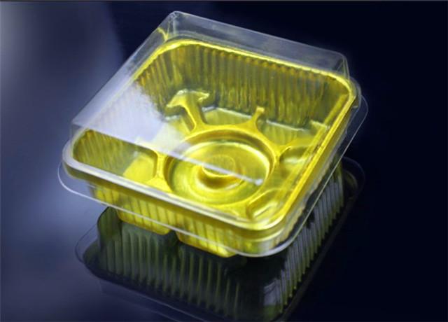 月饼塑料内托定制