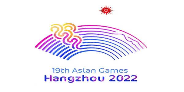 2022杭州亚运会